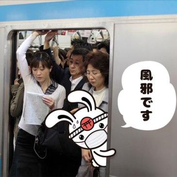 El uso de las mascarillas en Japón