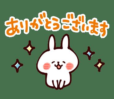 Diferencia de significado entre la forma presente y pasada en algunas expresiones japonesas