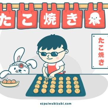 takoyaki-low