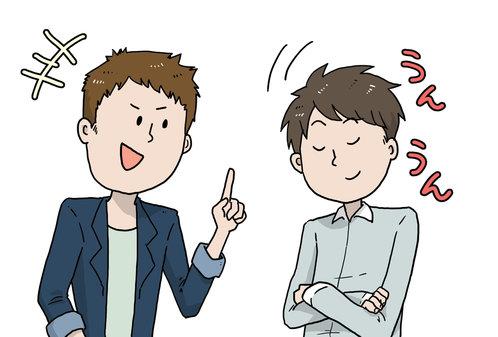 Como asentir en una conversación en japonés de forma natural