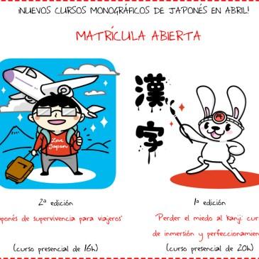 ¡Nuevos cursos monográficos de japonés en abril!