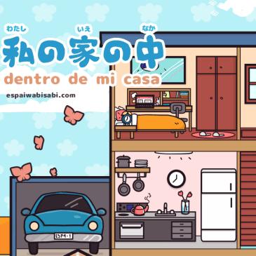 Vocabulario de los elementos de una casa en japonés