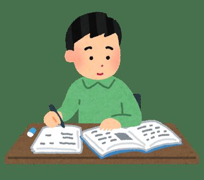 La forma verbal 'Nai': conjugación y usos