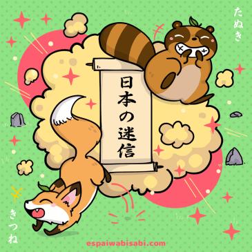 El diario de Takeshi Sensei: Supersticiones japonesas (nivel N4-N3)
