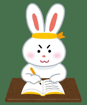 La forma simple, la forma sencilla o forma normal en el idioma japonés: conjugación y usos