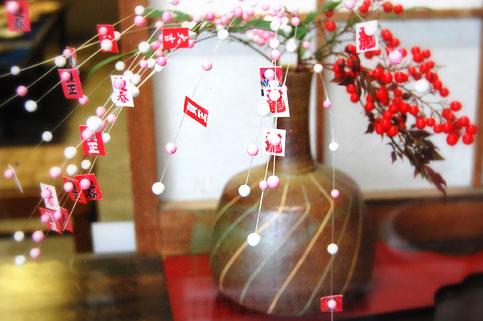 La celebración del 'Koshogatsu': el pequeño año nuevo japonés