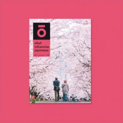 Revista Eikyô núm. 25 – Primavera 2017