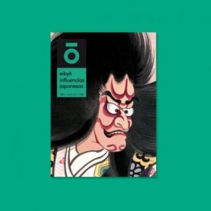 Revista Eikyô núm. 26 – Verano 2017