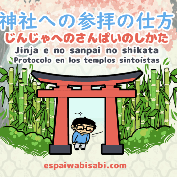 Protocolo en los templos sintoístas