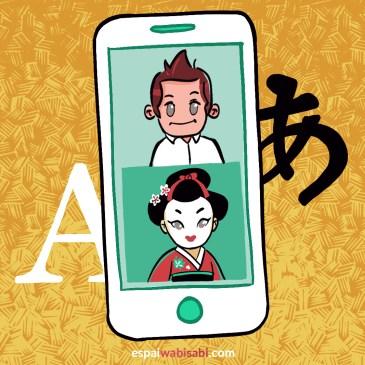 Apps que nos gustan para aprender japonés (III/III): lectura e intercambio lingüístico
