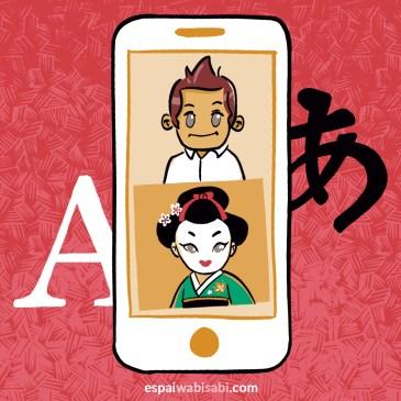 Apps que nos gustan para aprender japonés (II/III): silabarios, kanji y diccionarios