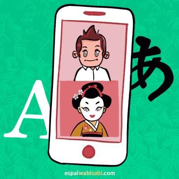 Apps que nos gustan para aprender japonés (I/III): gramática y vocabulario