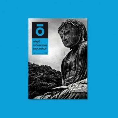 Revista Eikyô núm. 32  – Invierno 2019