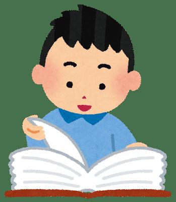 Los verbos imasu y arimasu (います、あります)