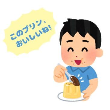Omisión de partículas en el idioma japonés