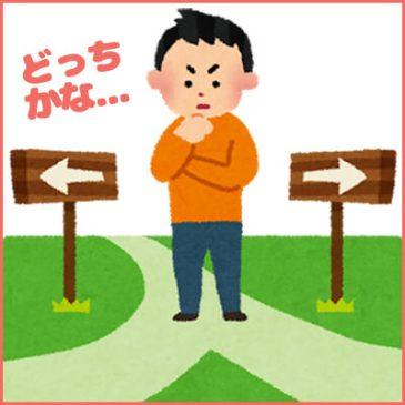 Partículas que se usan para terminar una frase: かな (kana)