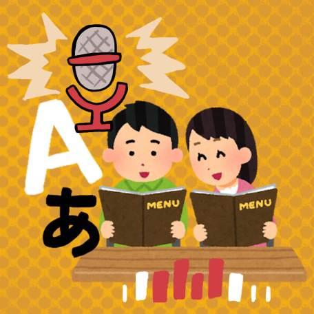 Podcast Lección #6: Frases útiles en un restaurante