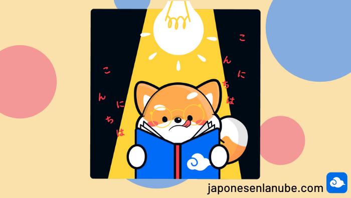 ¿Por qué es importante leer en japonés?