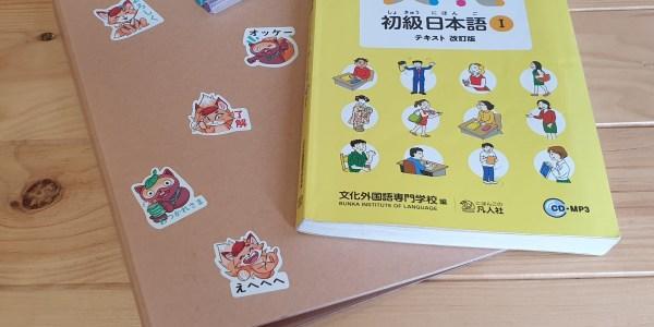 https://japonesenlanube.com/categoria-producto/libros-para-aprender-japones/