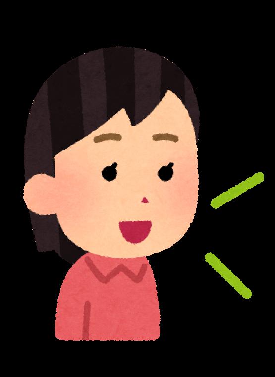 errores pronunciación japonés